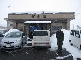 長崎ちゃんぽんが似合わない雪景色
