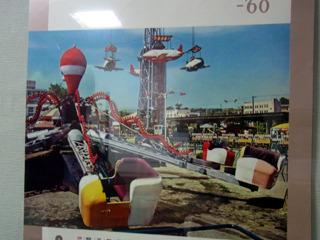 後楽園遊園地のポスターだ! 後ろにまだ新しい丸ノ内線後楽園駅が見える