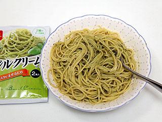 普通にスパゲティにするとこんな具合。手軽にバジルソースを味わえる。