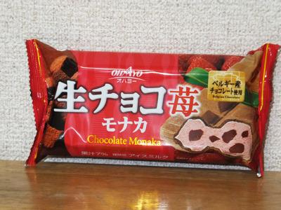 「苺」と漢字表記にしているところがまたアダルト(子供には読めないから)