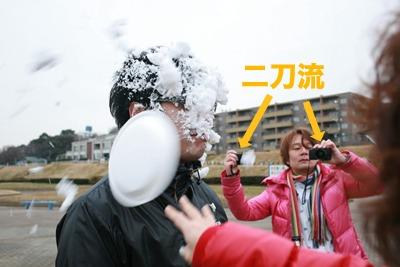 カメラ武蔵