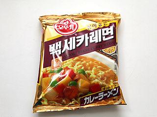 わりと日本語が使われているパッケージ。