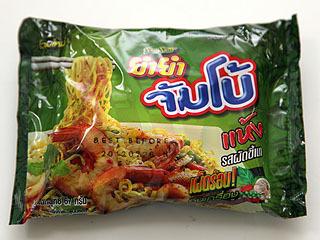 ヤムヤムヌードルの美味しさはガチ。