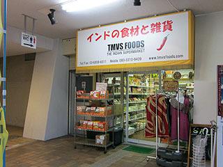 日本で商売してて日本語全然判らないって、凄い度胸である。僕なら毎日途方に暮れるシチュエーションだ。