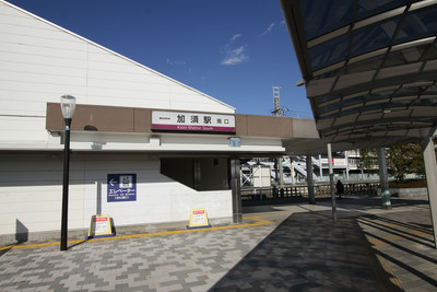 埼玉県北部、東武伊勢崎線の加須駅