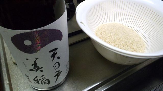 水の代わりにに日本酒を使って米を炊きます。