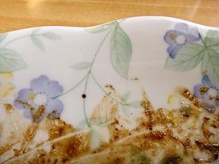 「この皿、うちにもある!」という喜び