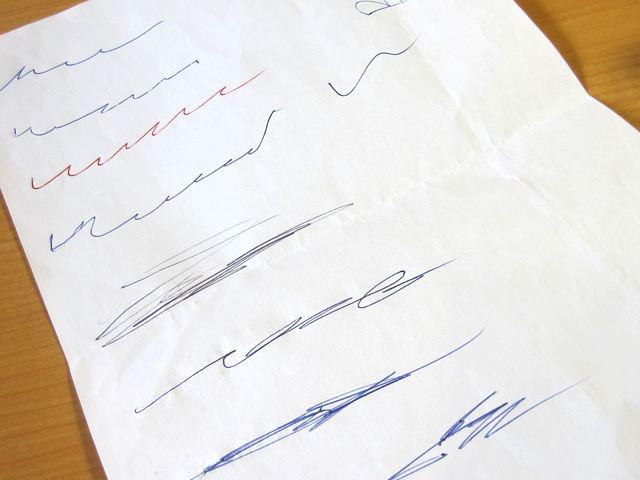 エチオピアの試し書き。ペンが不良品が多いので、本気度の高い試し書きになっています。先進国ばかりに試し書きがあるわけじゃない!