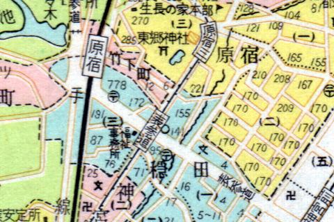 住居表示前の原宿周辺。原宿のほかに竹下町、穏田なんていうシブい地名が見える