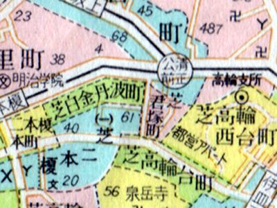清正公前のごく狭い範囲が君塚町だ