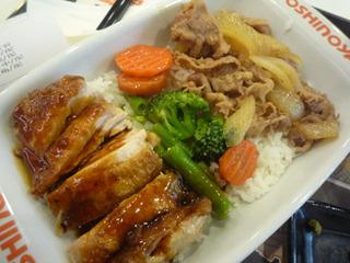 日本にないメニューを見たら食べるでしょ、そりゃ。