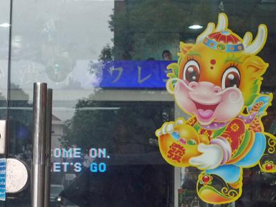 見えづらいけどDVD屋に「渋谷タワレコ」て書いてあった。たぶん海賊盤屋。