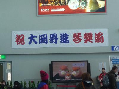 こっちも全部漢字で中国語ぽいけど違う。