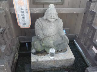 あちこちにある恵比須像にただいまー。
