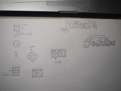 まずは各メーカーの模様を模写。右上はついでに模写した激レアな日立と東芝の筆記体ロゴ。