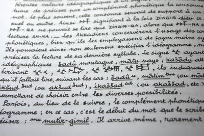 さらに中身は手書き。