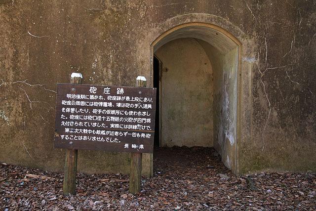造られたのは日露戦争が始まる2年前の明治35年(1902年)。
