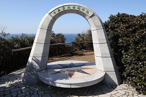 なにげに日本最北西端の地でもある。