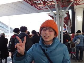 北海道上陸した。寒い。雪の反射で目がつぶれそう