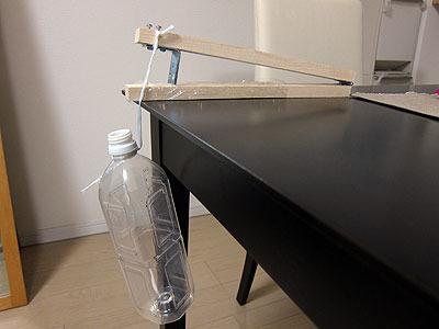土台を下にしてテーブルに設置