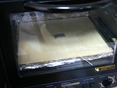 トースターで焼いて粘土を固める。