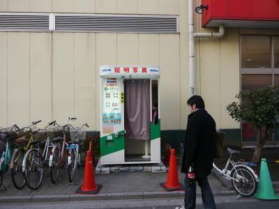 駅前やスーパーの脇などにある証明写真機。これをプリクラとして使う
