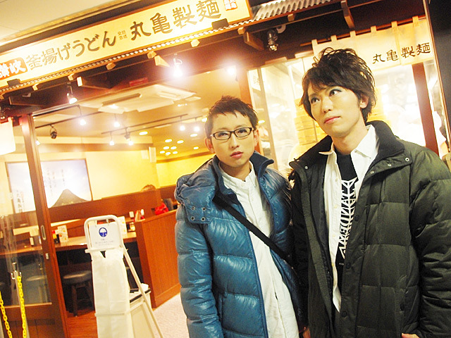 「二人とも、うどんが好きなんですよ。香川県をツアーしながら食べ歩くのが夢ですね(笑)」