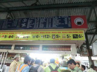 軽食が10円で食べられる!