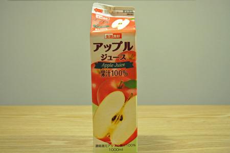 ちなみに、果汁100%じゃないとパッケージに果物断面図を載せられないらしい。世の中、小さな違いに色んな意味が込められている。