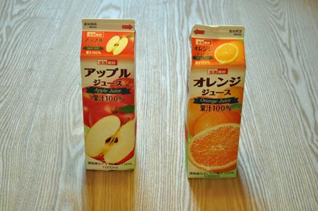 オレンジジュースだけ飲みかけ。