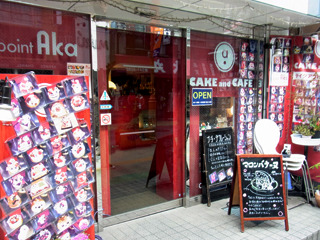 目を引く店構え。特注ケーキを扱うお店のようだ。
