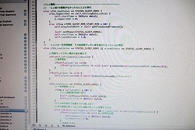 これが実際のプログラム。色分けされてて見やすいです。
