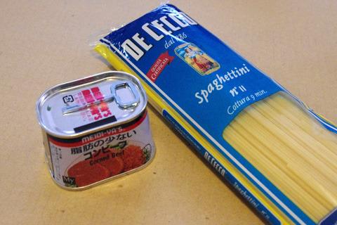 材料:コンビーフ、スパゲティ
