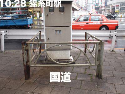 錦糸町駅前には目玉タイプもあった。国道によくつかわれている汎用型。