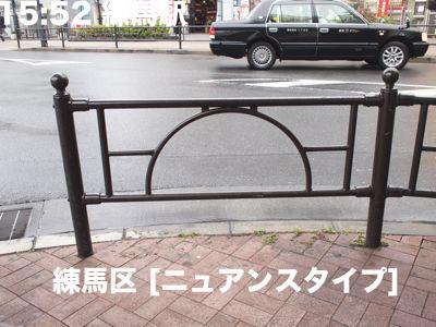 高円寺→練馬行きのバスに乗って、初めて足を踏み入れた練馬区。なんとなく練馬っぽい。