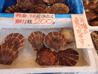 札幌に住んでいない人は「札幌の飯はマズイ」って思ってる。特に海産物は各地にうまいものがあるから