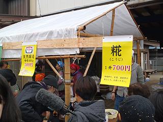 日本の発酵食品には欠かせない糀は1升単位で販売中。