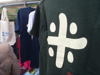 Tシャツは発酵じゃない。米Tシャツではなく、酒Tシャツなら発酵か。