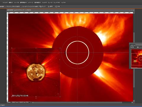 フレアだけだと何だかわからないので太陽本体の別画像もプラス。もうさっきから作業画面がまぶしくてまぶしくて。