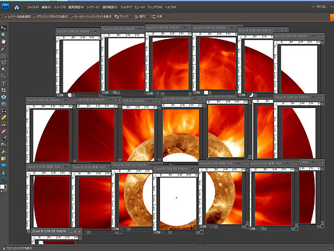 そして全部手作業で分割。33枚からなる太陽フレアスカートの型紙が完成。