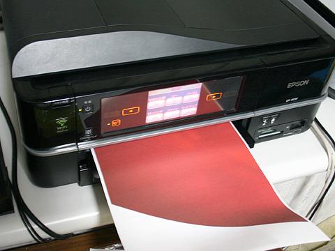 分割したファイルごとに、ひたすら出力。出る紙(布)が全部赤くて、そら恐ろしい。