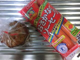 魚肉ソーセージ+マフィンでアメリカンドッグ?