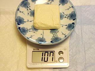 測ってみると、ちょうど50グラムも減っていた。約三分の二の重さになったのか。