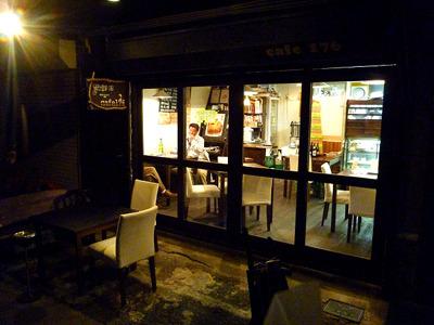 漁師の街のカフェ。