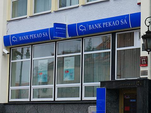 銀行のマークもジュブル