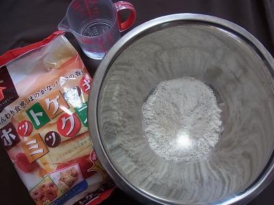 ごく普通のホットケーキミックス+水を用意。卵も牛乳も不要。