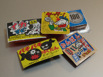 これらのイラストやデザインも中野社長作。