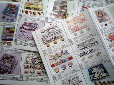 現行のカタログ。10円菓子のオーソリティ!