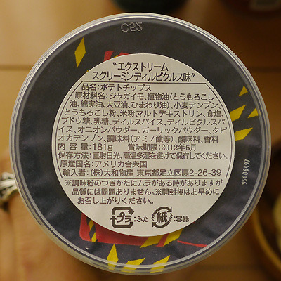 ディルピクルスはキュウリをディルの葉っぱで漬けた酢漬けです。