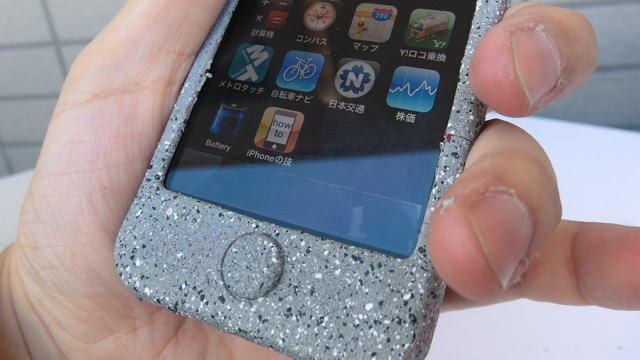 石器時代のiPhone